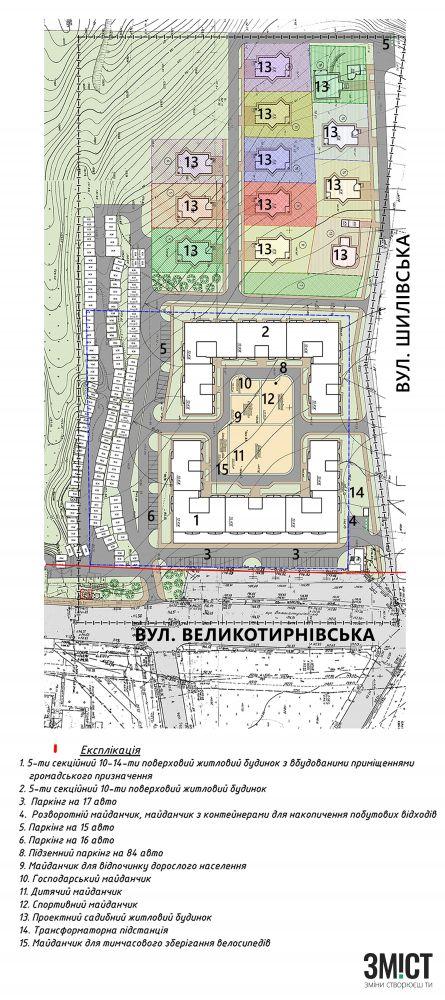 Детальний план території