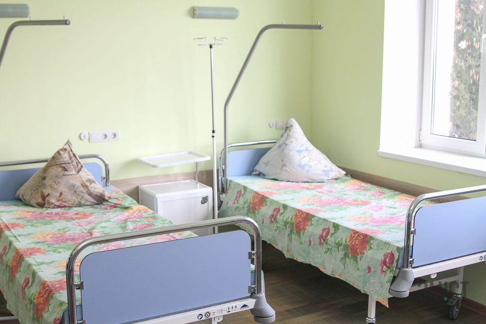 Сучасне відділення хіміотерапії