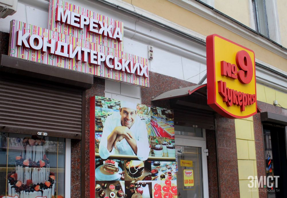 У Полтаві демонтують незаконні рекламні вивіски та панно
