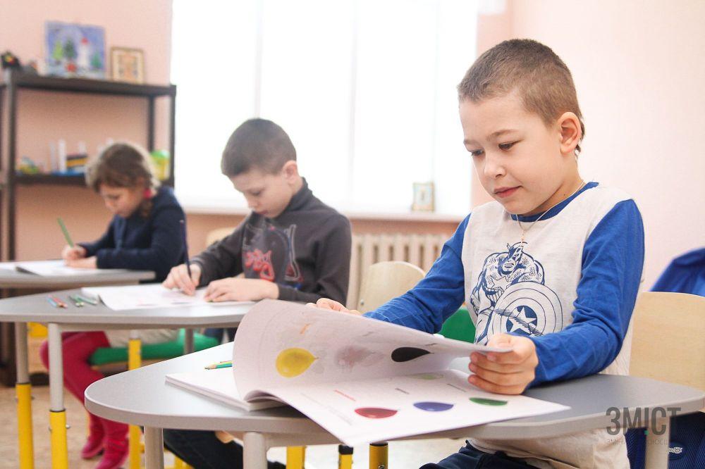 Інклюзія в дії. У Полтаві відкрився ресурсний клас для дітей з аутизмом, створений батьками