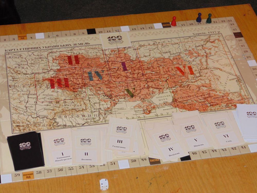 Настільна гра про Україну 1918-го року
