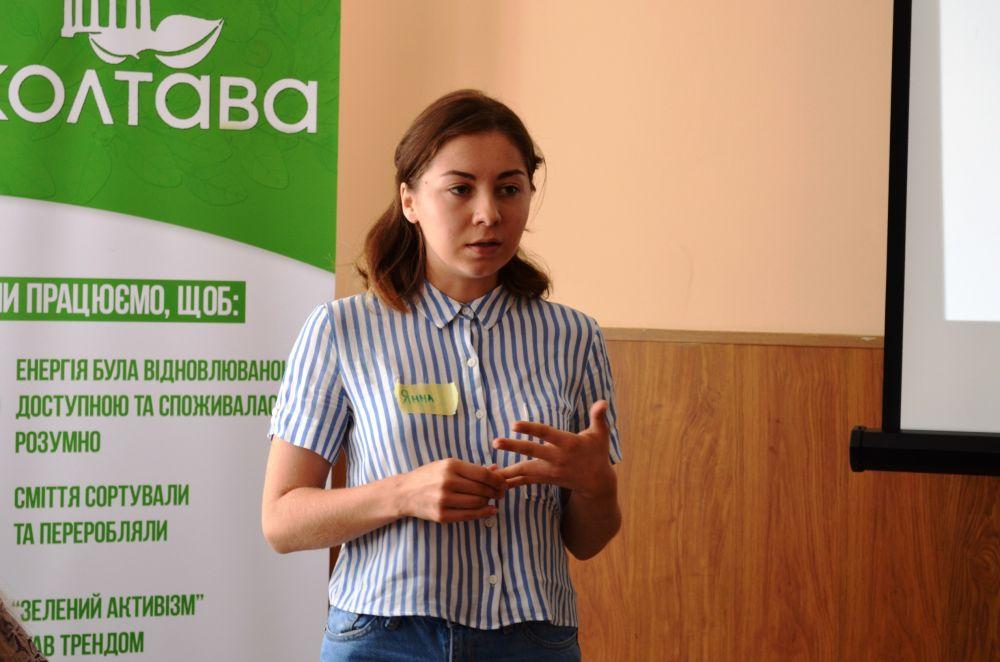 Яна Чайковська