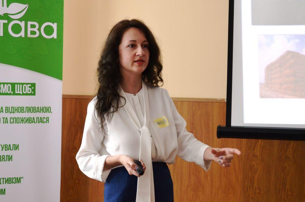 Анна Саєнко
